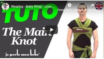 Видеоинструкции по использованию трикотажного слинга-шарфа JPMBB