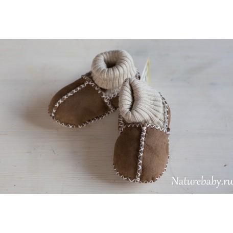 Меховые пинетки из овчины с теплым носком коричневые (верблюжий)