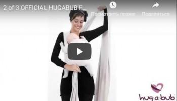 Как завязать крест над корманом (КНК) трикотажным слингом-шарфом Hugabub