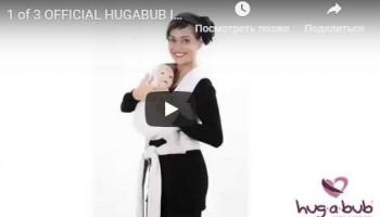 Как завязать крест под корманом трикотажным слингом-шарфом Hugabub