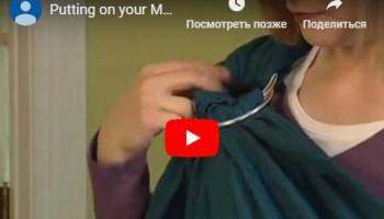 Видеоинструкции по использованию слинга с кольцами